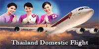 Air Ticket Service - Thailand Domestic Flight