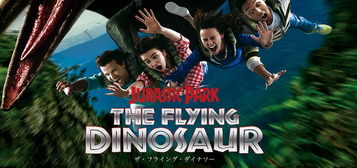 11.The Flying Dinosaur