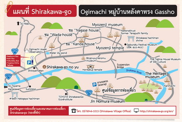 Shirakawa go map small
