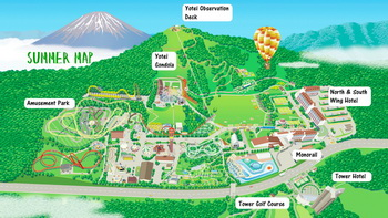 rusutsu resort amusement park small