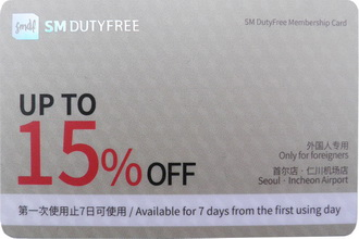 SM DutyFee Coupon