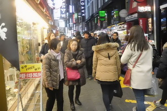 Myeongdong Winter